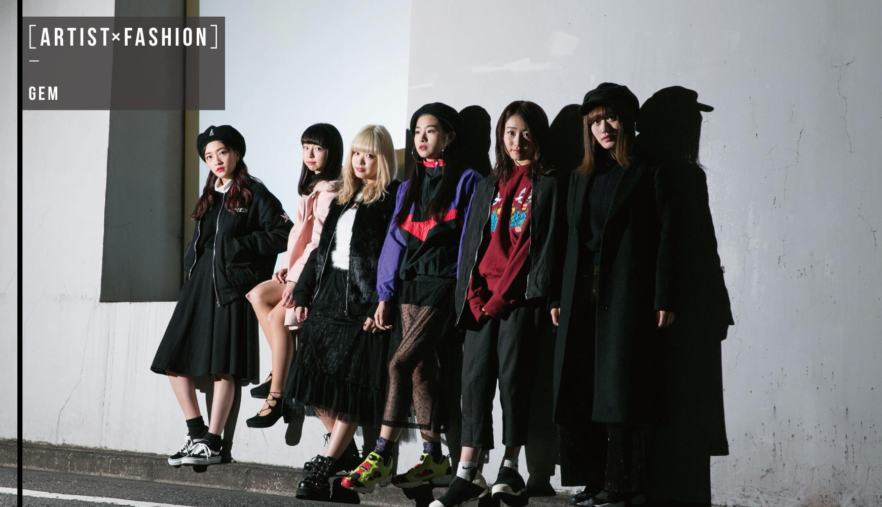[ARTIST×FASHION]GEM