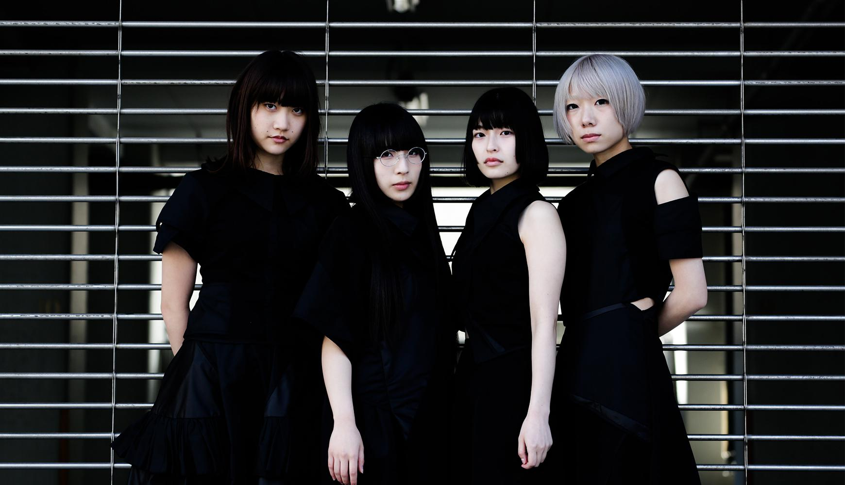 [ARTIST×FASHION]Maison book girl