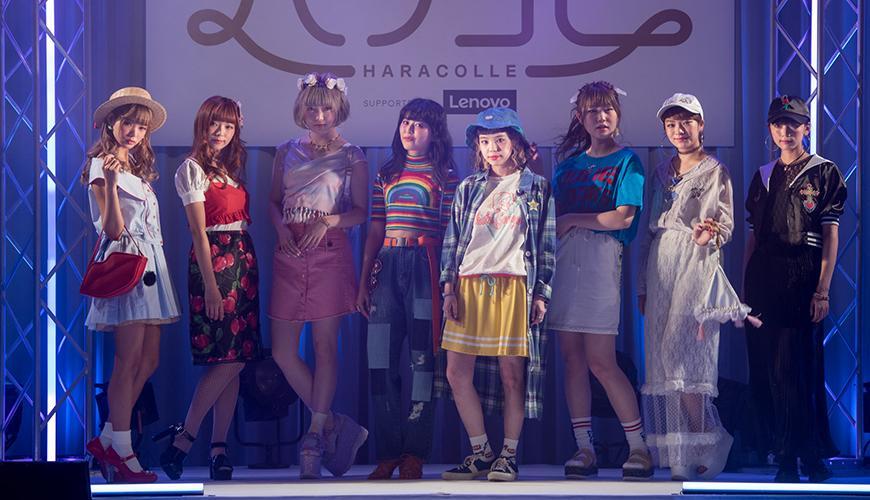 【ハラコレ'16】Zipper、SPINNSなど人気モデル登場のファッションショー全ルック公開!