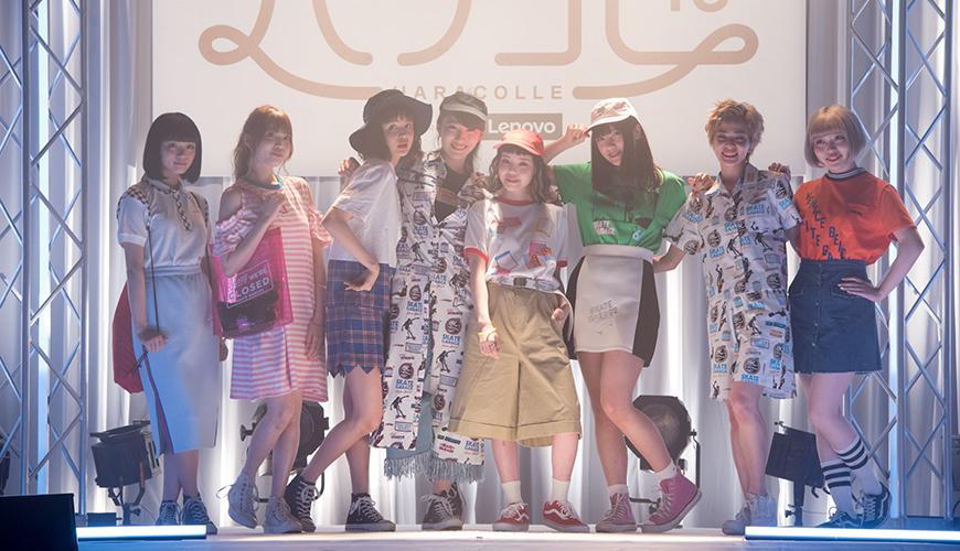 【ハラコレ'16】ファッションショーのルック公開! jouetie、Aymmy、E hyphen world gallery MANIA