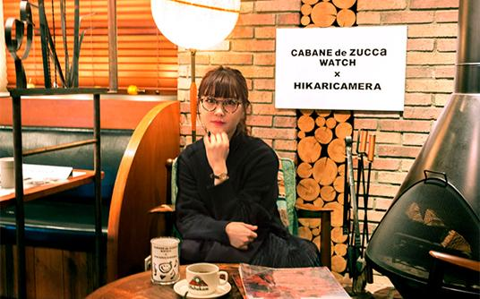 「CABANE de ZUCCa WATCH × HIKARICAMERA」展示イベントをレポート
