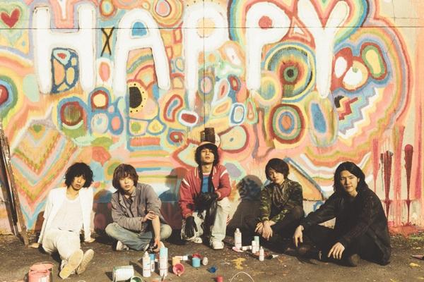 「HAPPY バンド」の画像検索結果