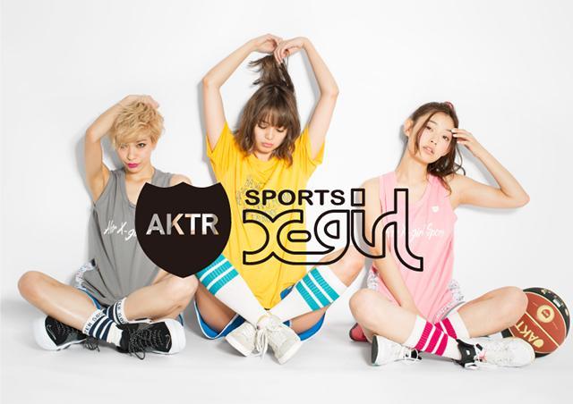 X-girl Sports x AKTR、お洒落な...