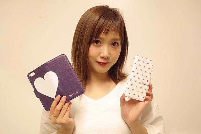 田中里奈デザインのiPhoneケースが当たる♪ フリルに洋服を出品してみよう!