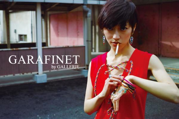 人気セレクトショップ「GALLERIE」から オリジナルブランド「GARAFINE」の 春夏アイテムが続々リリース!