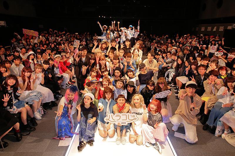 青文字系モデル、人気ブランド、ファッション誌が集結した 「ハラコレ'16」大盛況で閉幕!