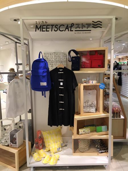 池袋パルコに「ミツカルストア」3号店がオープン! コラボ商品など続々リリース