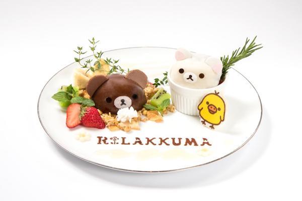 大阪に「リラックマカフェ in はちみつの森」が上陸! コリラックマとチャイロイコグマのキュートな姿にメロメロ