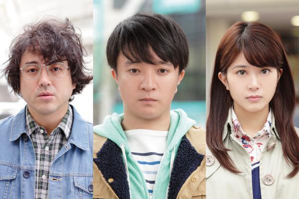 森田剛主演が狂気の殺人鬼を演じる! 映画「ヒメアノ〜ル」5月28日公開