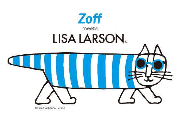 リサ・ラーソンとZoffがコラボ! キュートなイラストが描かれたサングラスが発売