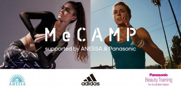 """女性のための""""夏の魅せトレ""""で夏ボディにメイク! 「adidas MeCAMP」開催"""