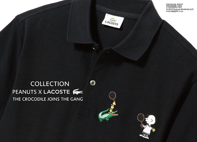 スヌーピー達とワニが戯れる!ラコステから日本限定コラボコレクション「PEANUTS × LACOSTE」が新登場!