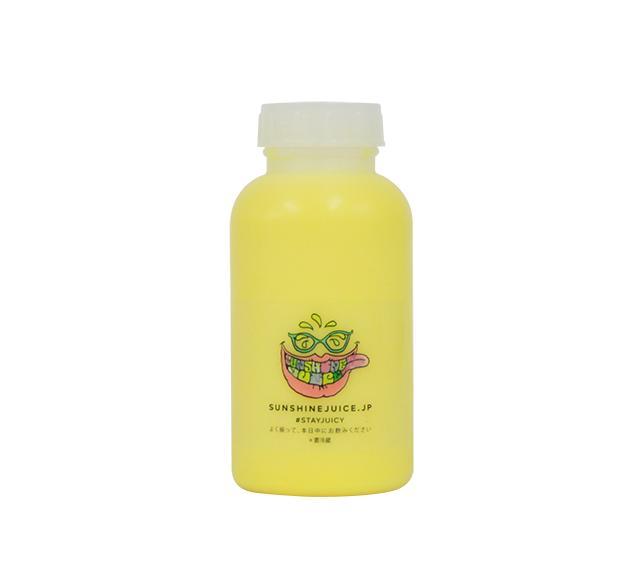 夏の紫外線を内から予防!サンシャインジュース、紫外線による肌の老化を予防するドリンク「ターメリックラテ」を新発売!