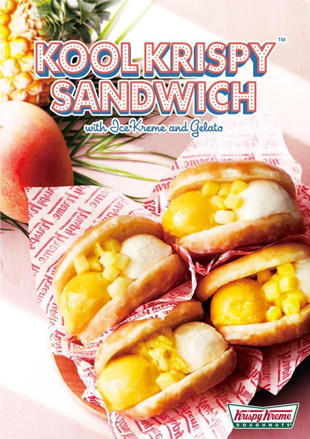 「あったか、ひんやり」で南国気分!クリスピー・クリーム・ドーナツからビタミンたっぷりの爽やかなデザートドーナツが新登場!