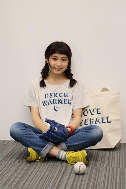 トミタ栞が横浜DeNAベイスターズが手掛けるブランド+Bとコラボ!   Tシャツやトートバッグが登場