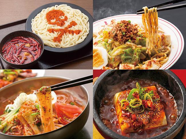 世界の激辛料理が集結!日本最大級のグルメフェス「激辛グルメ祭り2016」が新宿で開催!