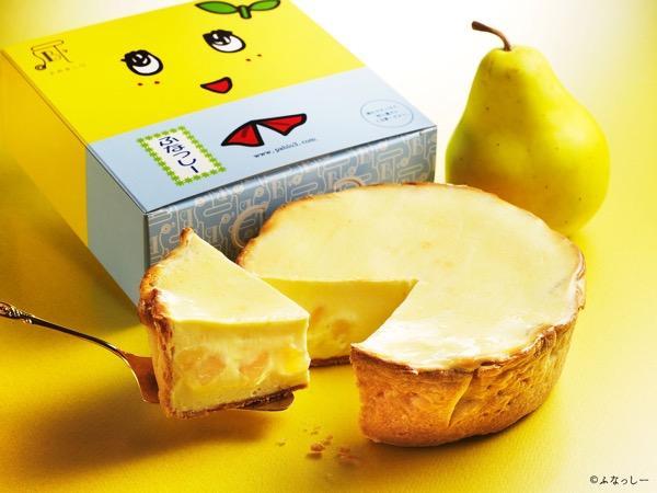 梨汁ブシャー!なチーズタルトはいかが? パブロとふなっしーが夢のコラボ