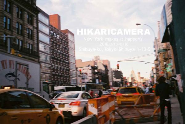 モデル・柴田ひかりの写真展「HIKARICAMERA」開催! CHAPTERとのコラボTEEも登場