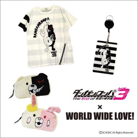 「WORLD WIDE LOVE!」が「ダンガンロンパ」とコラボ! Tシャツやポーチなど登場