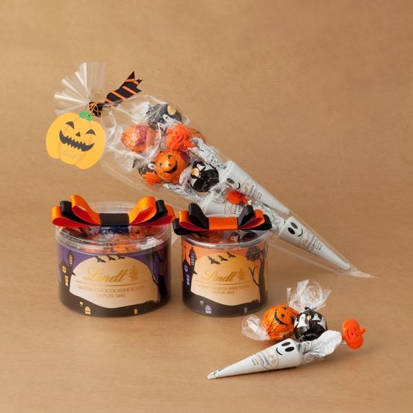 人気チョコレートブランド「リンツ」からハロウィン限定チョコレートが登場! 新商品を詰めたギフトバッグも♪