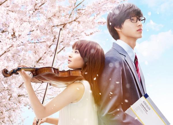 広瀬すず・山崎賢人ら出演、青春×音楽×ラブストーリー。映画「四月は君の嘘」が9月10日より公開!