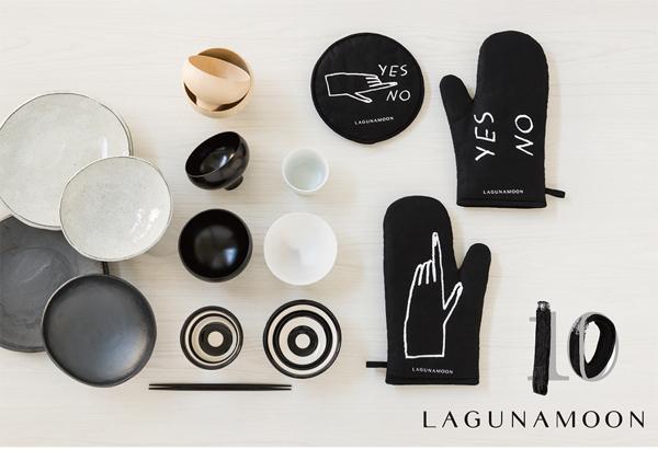 「LAGUNAMOON」10周年記念ショップが期間限定オープン! おしゃれなライフスタイルグッズが勢揃い