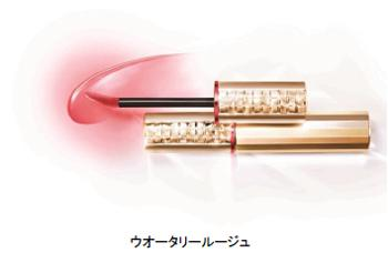 "推出水性""Yawa Lips""""Maquillage Water Rouge"""
