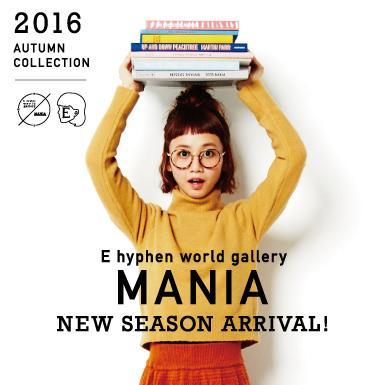 E hyphen world gallery MANIA×三戸なつめコラボ第3弾が発売! テーマは「読書の秋」