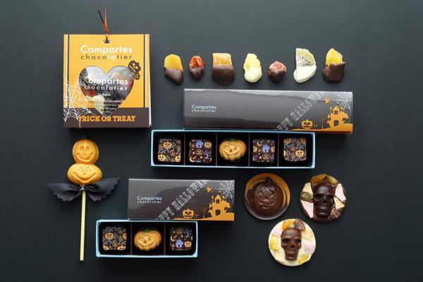 LA発の高級チョコレート店 「コンパーテス ショコラティエ」より ハロウィン限定スイーツが9月17日登場!