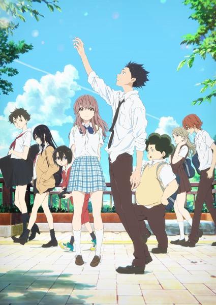 映画「聲の形」が9月17日より公開! 少年少女たちのせつない青春に涙すること間違いなし!