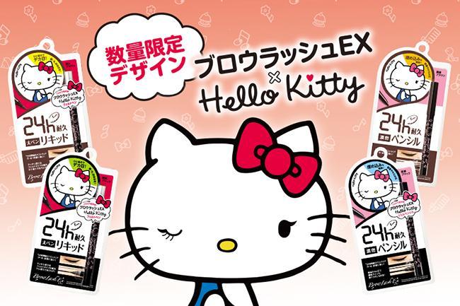 Hello Kitty×ブロウラッシュEXがコラボ! アイライナー2種が限定登場