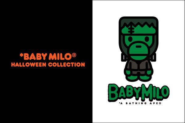 「BABY MILO®」がフランケンシュタインに? エイプからハロウィンコレクションが登場