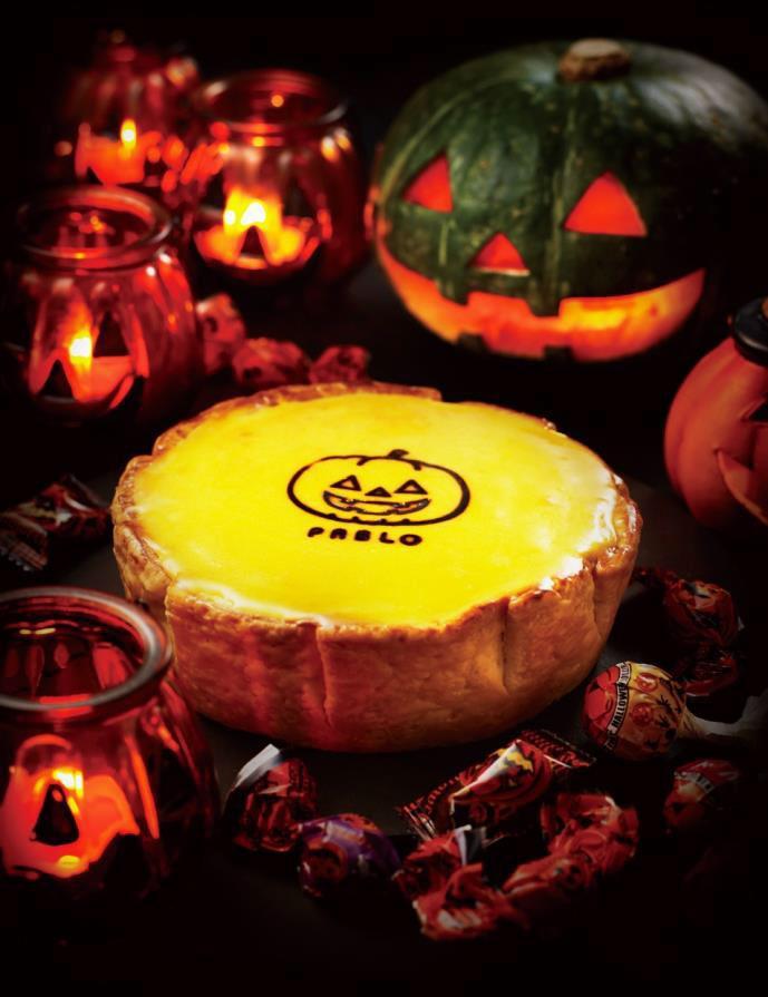 2週間限定発売! 焼きたてチーズタルト専門店PABLOでハロウィンだけのパンプキンチーズタルトが登場