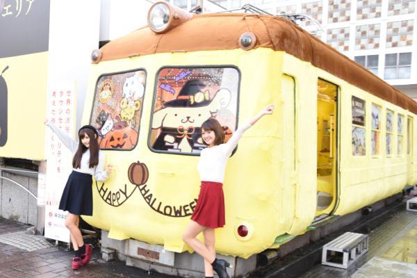ハロウィーン期間限定でふわもこポムポムプリン電車に乗れる♪ 渋谷・ハチ公前に黄色の電車「ポムポムトレイン」がお目見え!