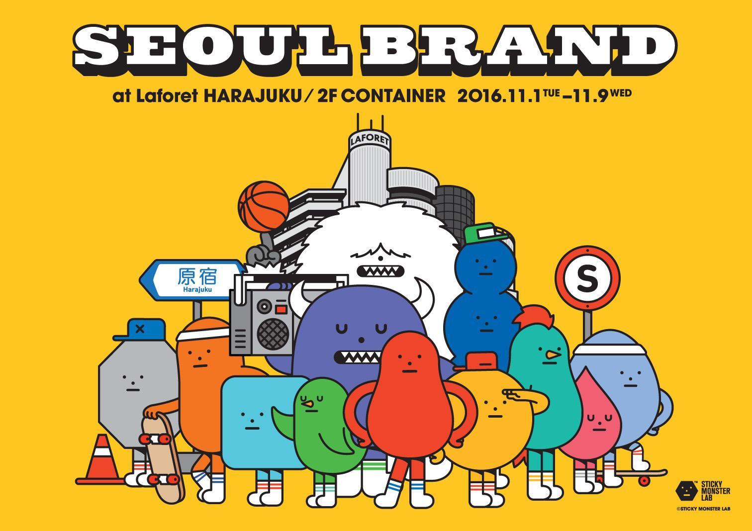 ラフォーレ原宿でSEOUL BRAND at Laforet HARAJUKU開催! ソウルファッションウィーク参加のブランドや日本初出店ブランドが多数登場
