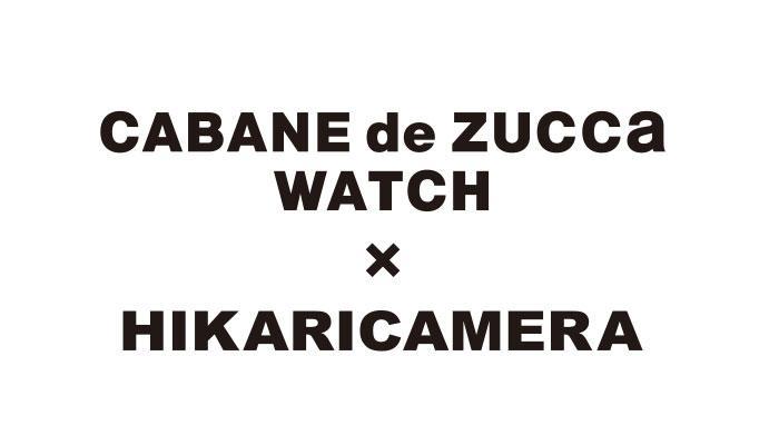 「CABANE de ZUCCa WATCH」と柴田ひかりがフォトグラファーとして展開する「HIKARICAMERA」がコラボ、神宮前で写真展を開催!