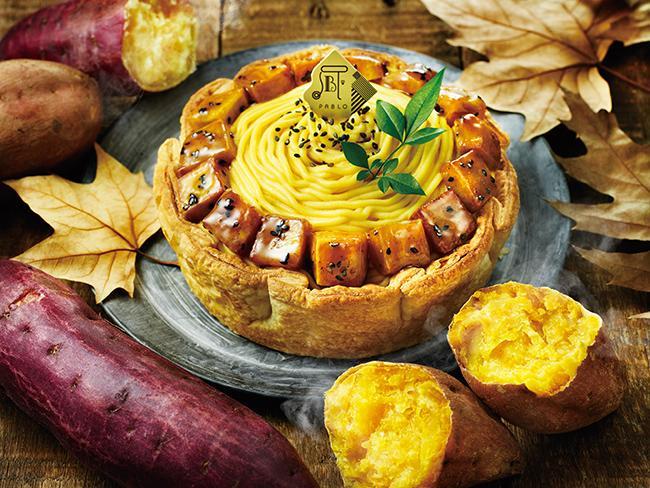 焼きたてチーズタルト専門店パブロの11月の季節限定チーズタルトは「とろける安納芋とアールグレイが香るチーズタルト」!