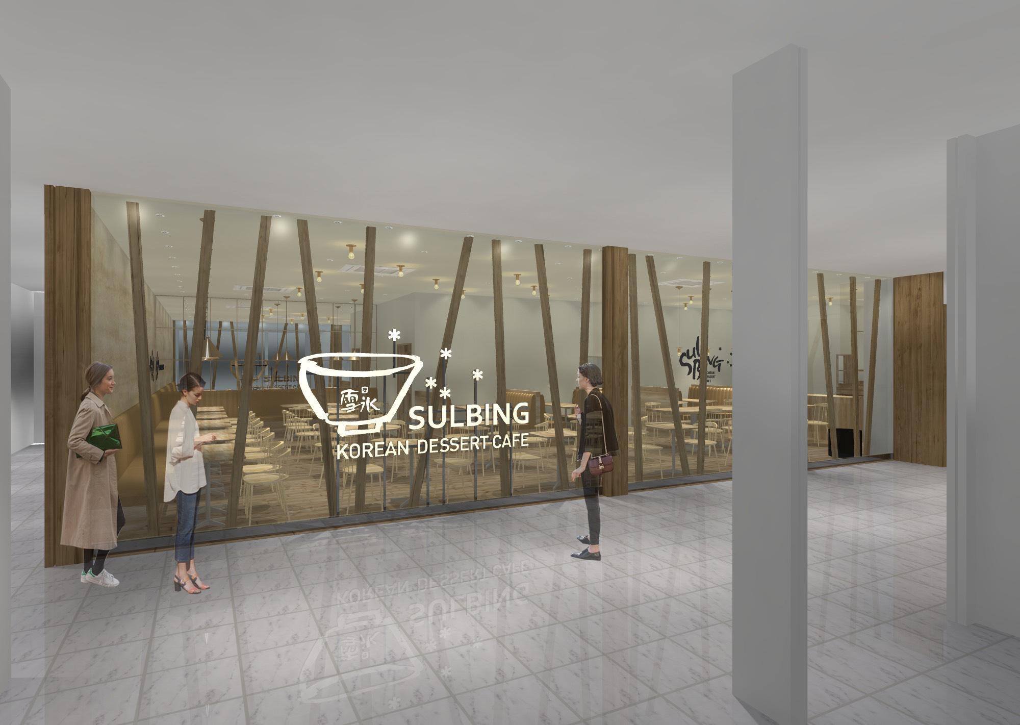 韓国人気No.1スイーツSULBINGの2号店が福岡VIOROに来年オープン