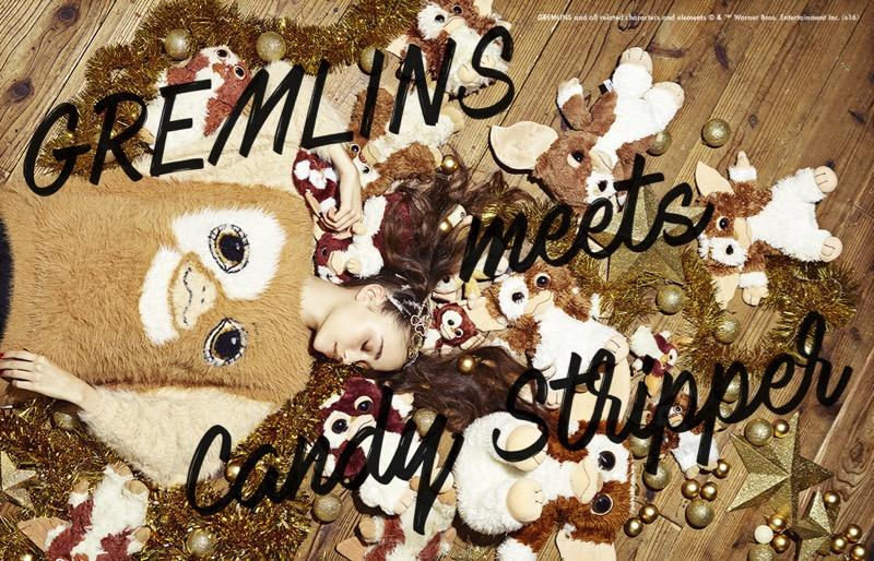 「グレムリン」と「キャンディストリッパー」のスペシャルコレクションが登場!