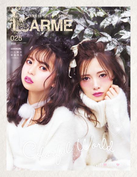 齋藤飛鳥と白石麻衣が表紙で登場♡ 「LARME」最新号が発売