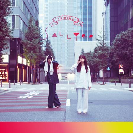 """Sumika的新EP""""SALLY e.p""""于12月7日发布! """"MAGIC""""的MV也发布了"""