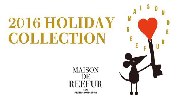「MAISON DE REEFUR」でHOLIDAY COLLECTION展開! クリスマスを彩るアイテムが勢揃い
