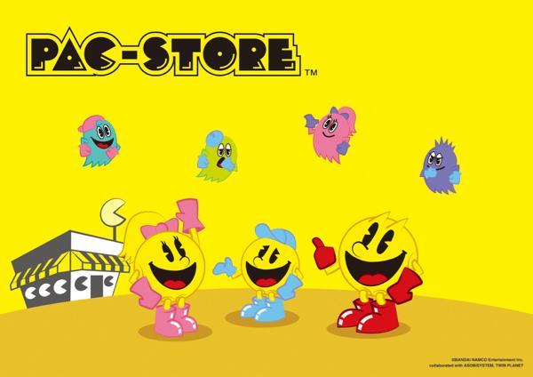 パックマンの新ブランド「PAC-STORE」がデビュー! 世界へ向けて、ワールドワイドに展開