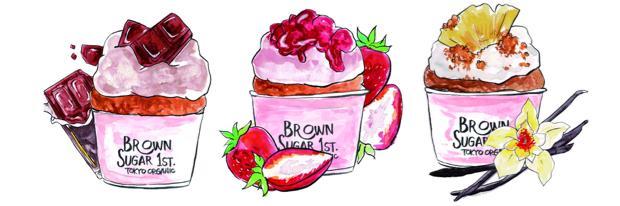 カラダに嬉しい素材で作った「ビーガンマフィン」お披露目! オーガニックスイーツ店「BROWN SUGAR 1ST.TOKYO ORGANIC」が スーパーマーケット「ビオ・セボン麻布十番」に期間限定出店