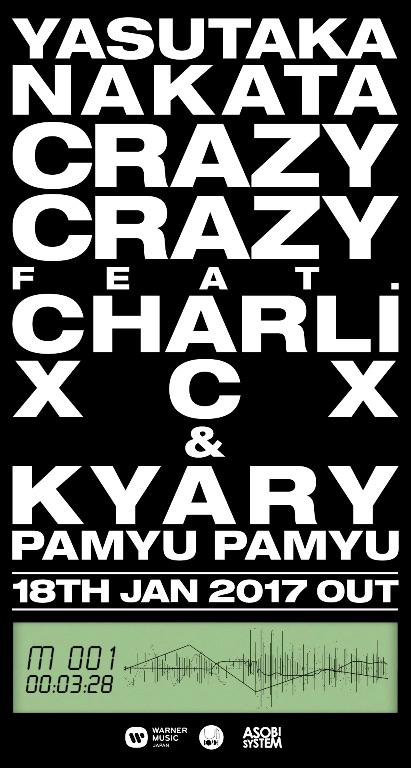 中田ヤスタカ ソロ最新作は、チャーリー XCXときゃりーをフィーチャリングしたコラボ楽曲!