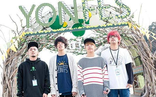 04 Limited Sazabys主催フェス「YON FES 2017」出演アーティスト第一弾発表!