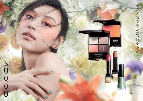 「SUQQU」の春カラーコレクションは和花がテーマ
