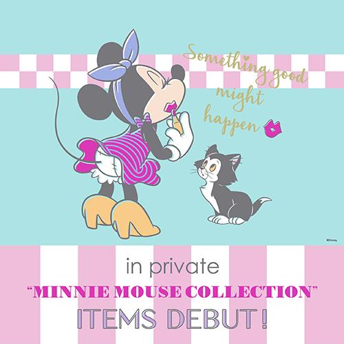 PLAZAのオリジナルブランドのインプライベートから、大人可愛いミニーマウス コレクションが発売♪