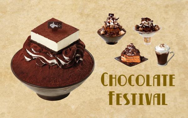 コリアンデザートカフェ「ソルビン」から 期間限定「ティラミスソルビン」登場! チョコレートフェスも同時開催中