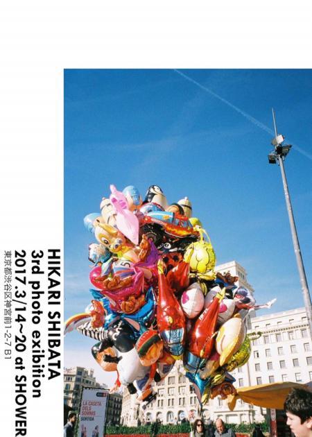 アソビシステム所属モデル、柴田ひかりが20代初となる写真展開催が決定!